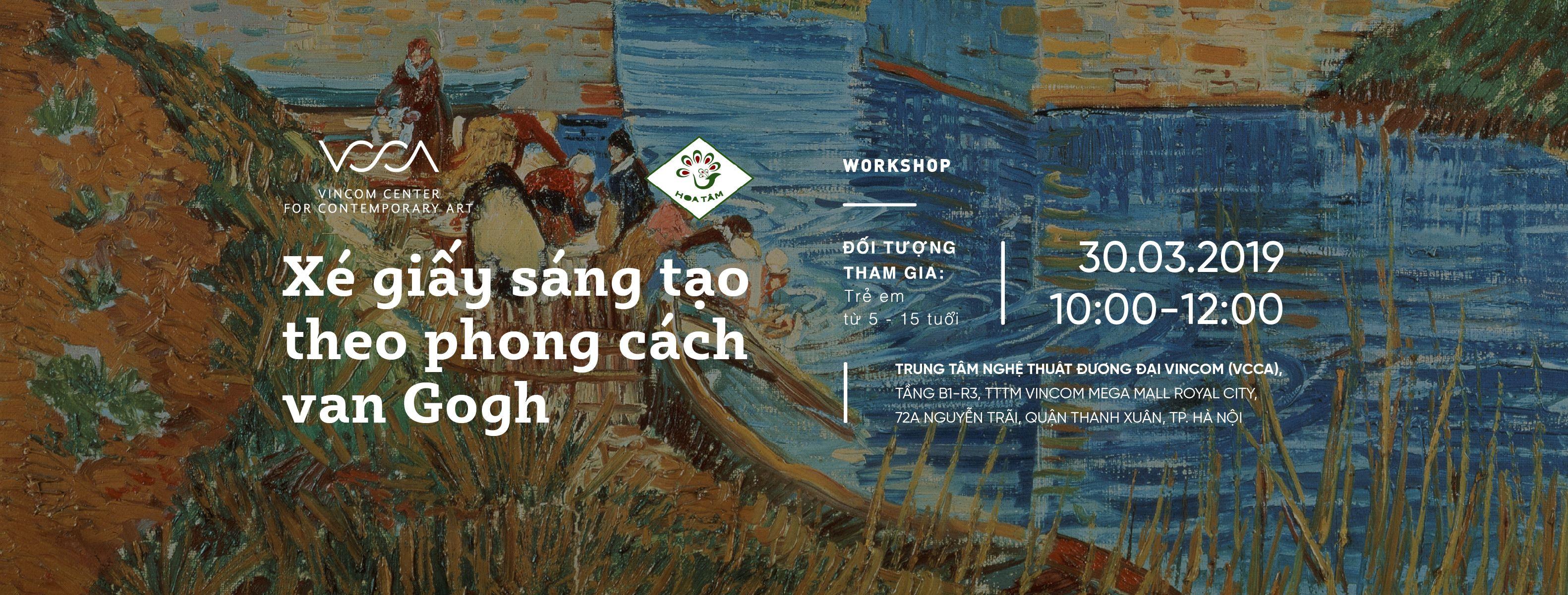 Lịch | Trung tâm Nghệ thuật đương đại Vincom